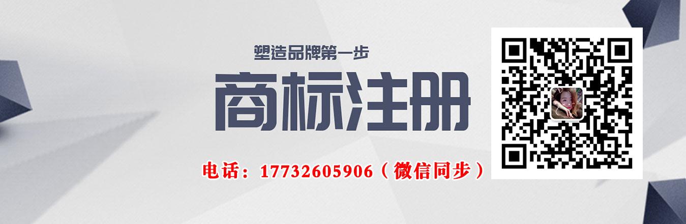 黄石商标注册帮助企业塑造品牌
